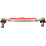 150mm Tie Rod Assembly for 50cc-250cc ATV